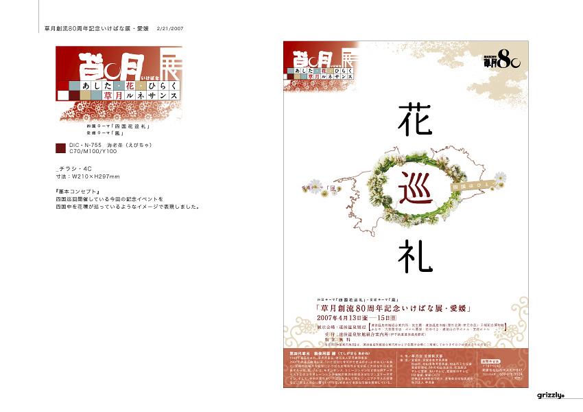 2007_02.jpg