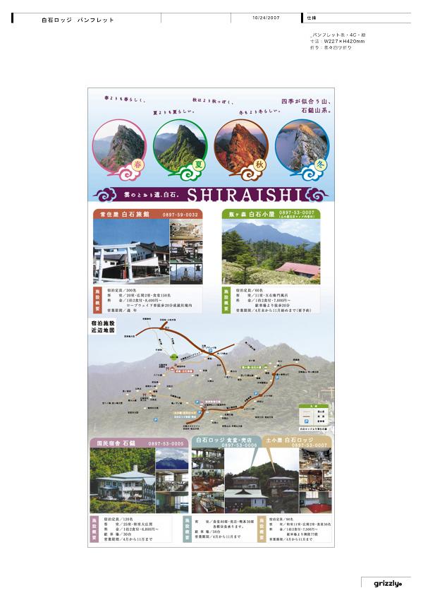2007_05.jpg