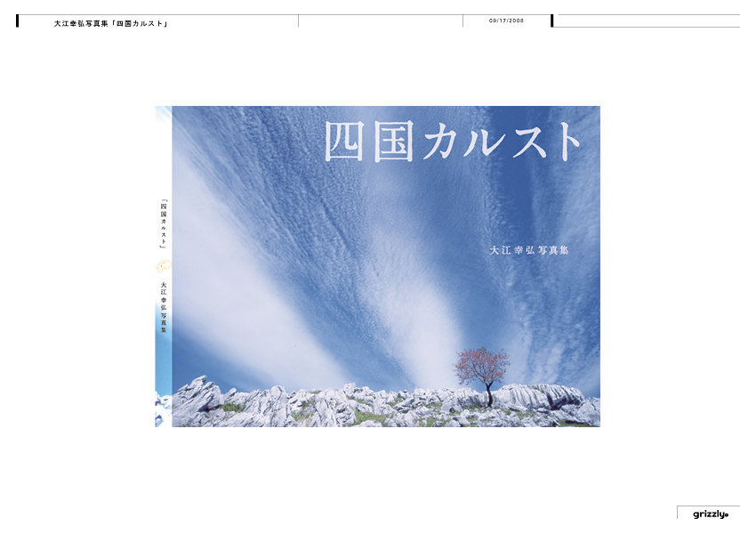 2008_02.jpg