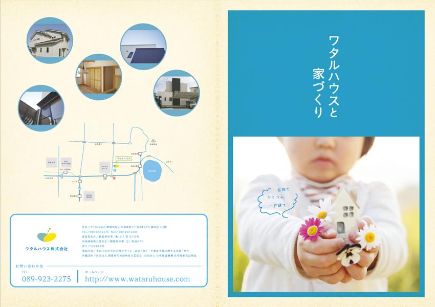 2012_03_01.jpg