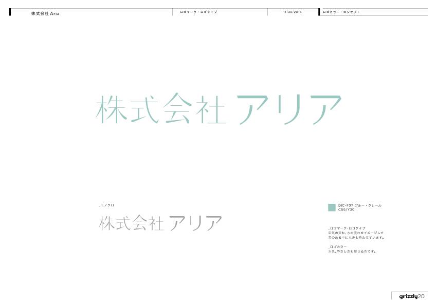 2014_03_02.jpg