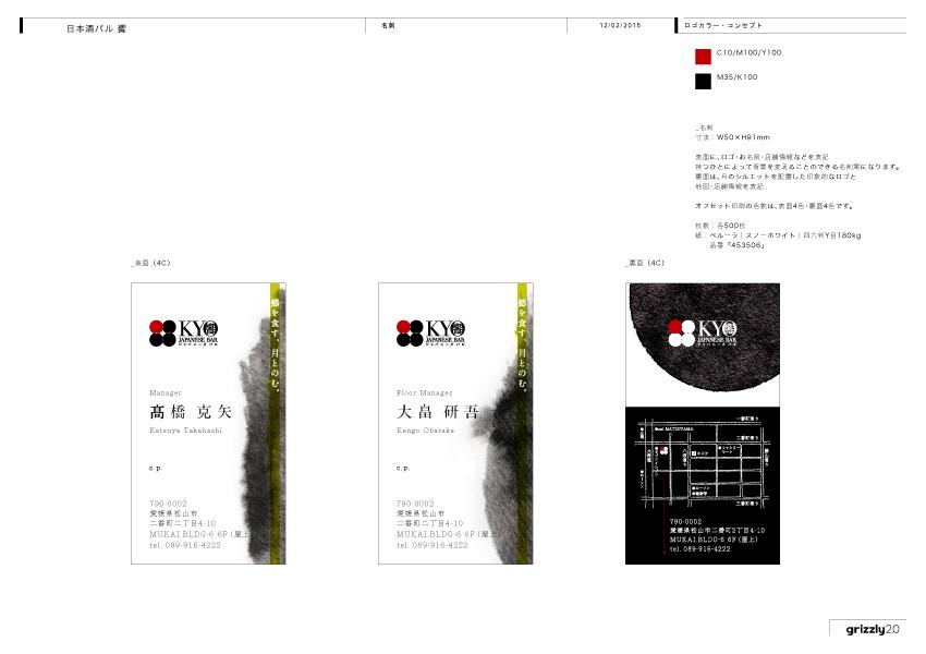 2015_05_01.jpg